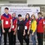 ОТКРЫТИЕ РЕГИОНАЛЬНОГО ЧЕМПИОНАТА WORLDSKILLS RUSSIA 2018